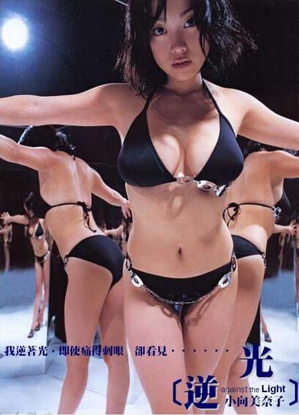 小向美奈子2.JPG