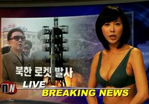 0624_nakednewskorea_02l.jpg