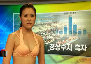 0624_nakednewskorea_03l.jpg