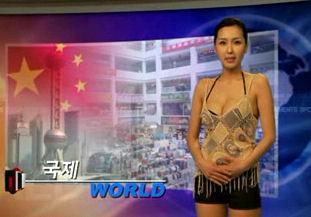 0624_nakednewskorea_04l.jpg