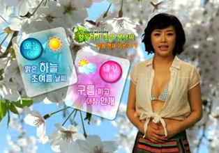 0624_nakednewskorea_08l.jpg