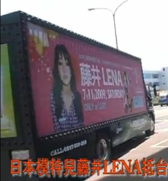 藤井LENA 4.JPG