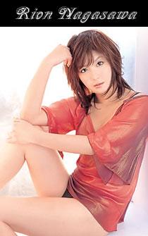 rion_nagasawa_sm.jpg