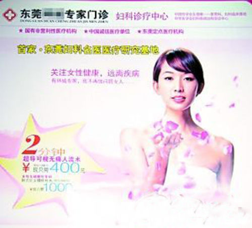 imgcache_sina_com.jpg