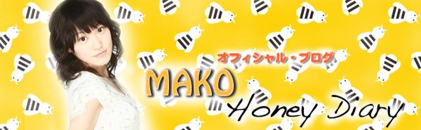 mako_hd_title.jpg