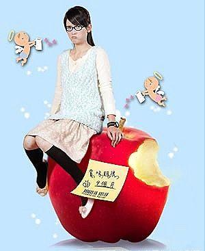 apple_1.jpg