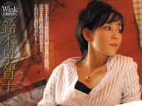 0723_sachiko-suzuki_00.jpg
