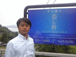 daisuke55-2009-07-26T23_08_15-1.jpg