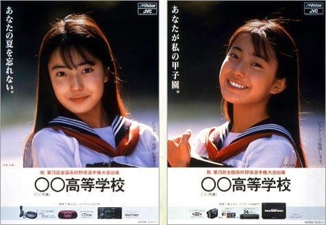 甲子園海報女孩.jpg