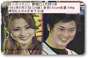 nomaguti.jpg