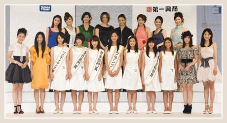 全日本國民美少女比賽.jpg