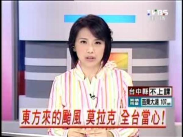 廖盈婷2.JPG