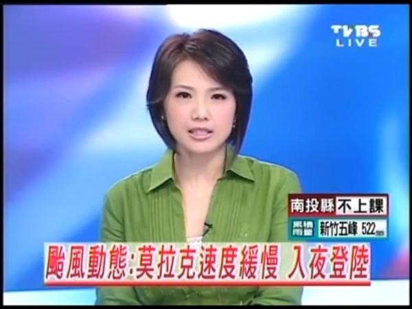 廖盈婷6.JPG