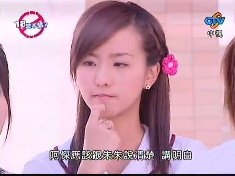 Amanda 周曉涵15.jpg