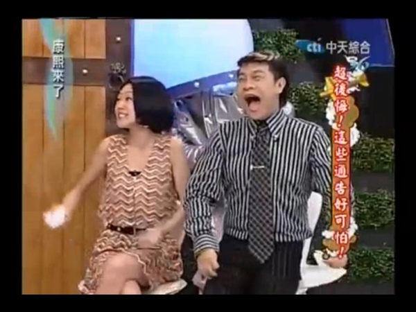 小S露陰毛.JPG