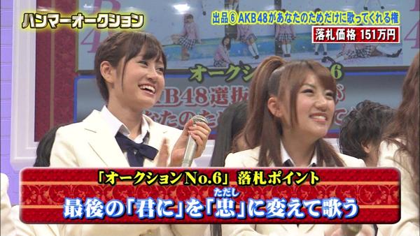 日本最強AKB48粉絲28.jpg