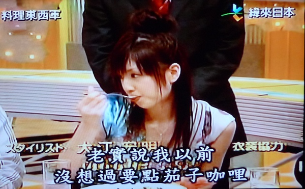 小倉優子.JPG