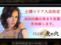 1020_maria-ozawa_00.jpg