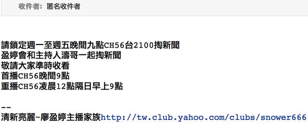 螢幕快照 2009-11-12 上午1.38.02.png