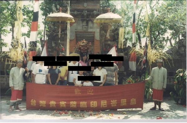 孫仲瑜2.png