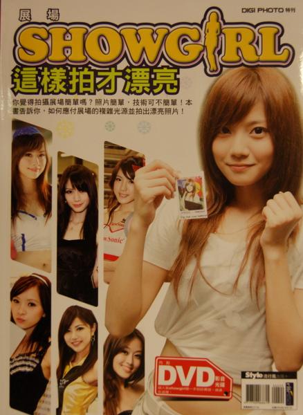 豆花妹3.JPG