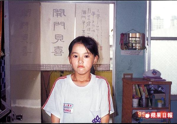 陳意涵12歲.jpg