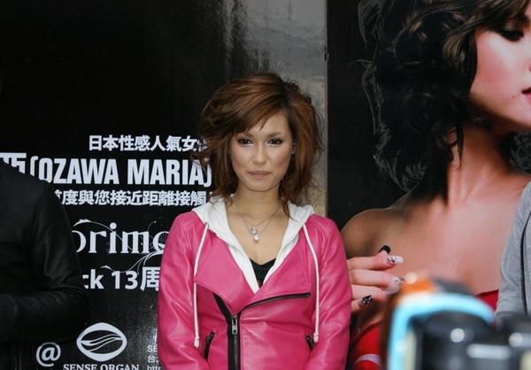 小澤瑪莉亞10.JPG