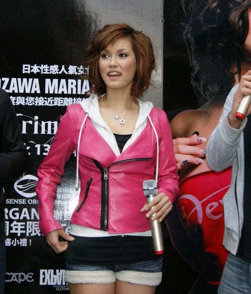 小澤瑪莉亞12.JPG