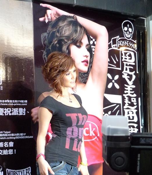 小澤瑪莉亞14.jpg
