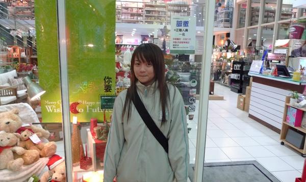 松山高中的小熊3.JPG