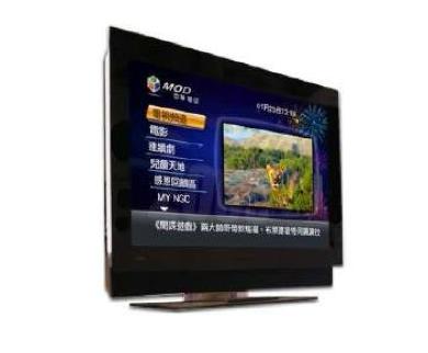 中華電信 MOD.png