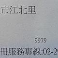 P1240883.JPG