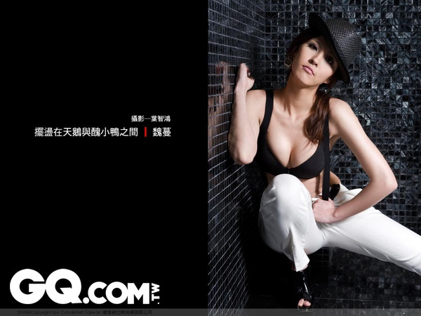 魏蔓-GQ1.jpg