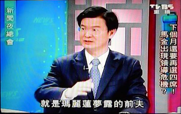 瑪麗蓮夢露前夫.png