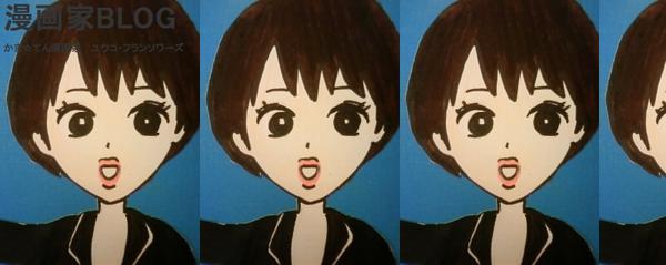 桐野澪.png