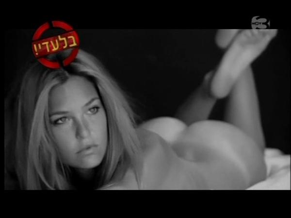 bar-refaeli-nude-video-12.jpg