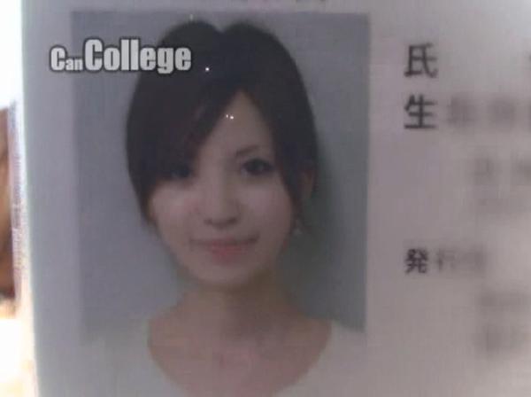 Can College全國現役女子大生圖鑑.png