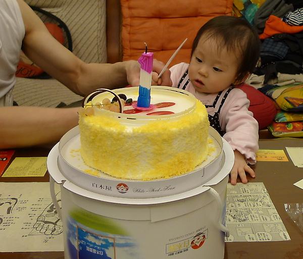 小鑽石切蛋糕.JPG