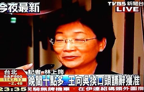 王清峰.JPG