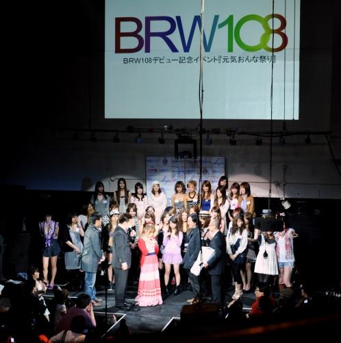 BRW108.jpg.jpg