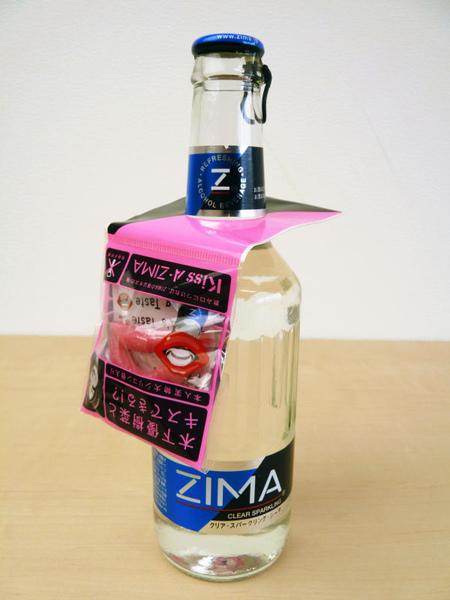 Kiss a Zima.JPG