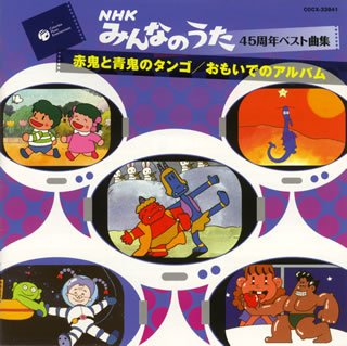 NHK問題影片.jpg