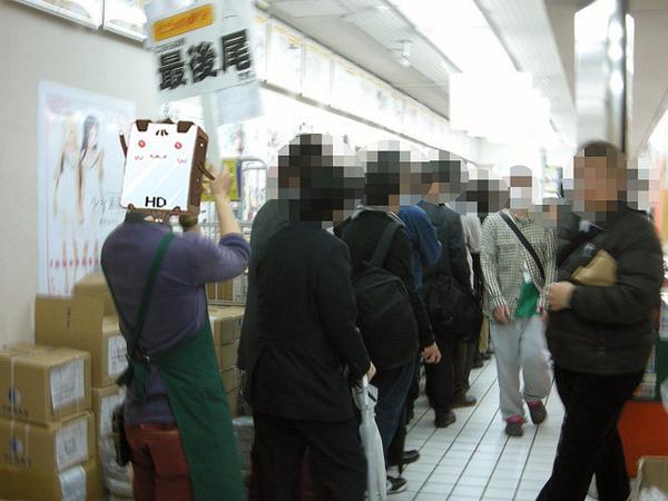 SHUNSAKU TOMOSE插畫展.jpg