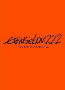 EVA 2.22.png