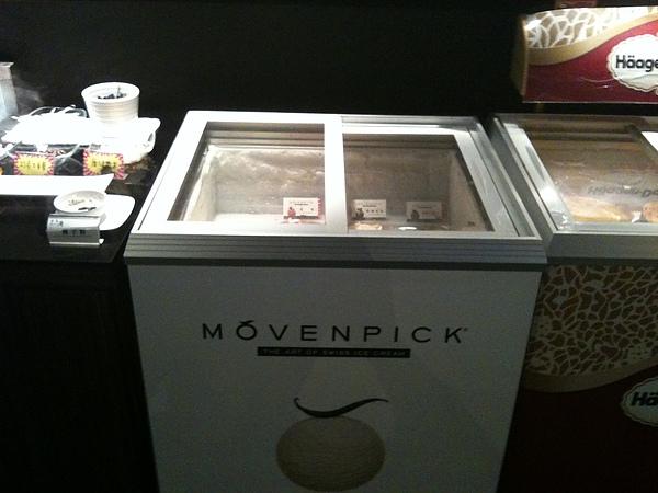 Movenpick  莫凡彼冰淇淋