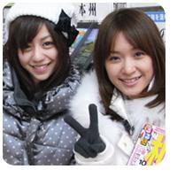 Mihiro和乾妹妹瑠川