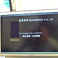 "Apple Macbook pro15""AG霧面版貼頂級AR鍍膜(螢幕保護貼)21.jpg"