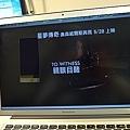 "Apple Macbook pro15""AG霧面版貼頂級AR鍍膜(螢幕保護貼)22.jpg"
