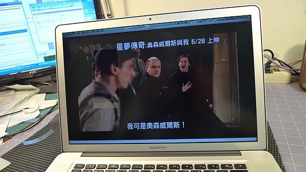 "Apple Macbook pro15""AG霧面版貼頂級AR鍍膜(螢幕保護貼)23.jpg"