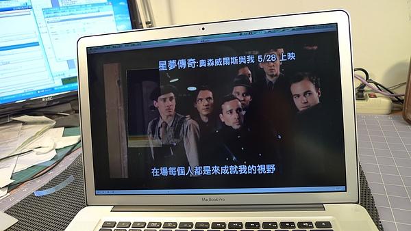 "Apple Macbook pro15""AG霧面版貼頂級AR鍍膜(螢幕保護貼)24.jpg"